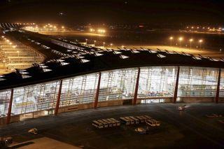 Aeropuerto Shandong